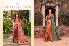 BLISS BY AMBICA FASHION HEAVY (6)