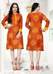 Butter Fly Fabric metti and Kota WHOLESALE RATE BY GOSIYA EXPORT SURAT