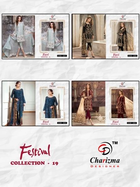 CHARIZMA FESTIVAL COLLECTION 19  (7)
