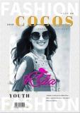 COCOS RIAA (3)