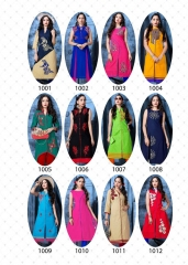 COTTON DOLL BY MUSKMELON COTTON KURTI WHOLESALE RATE AT GOSIYA EXPORTS SURAT (5)