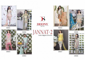 DEEPSY JANNAT 2 COTTON WHOLESALE RATE AT SURAT GOSIYA EXPORTS WHOLESALE DEALER AND SUPPLAYER SURAT GUJARAT (13)