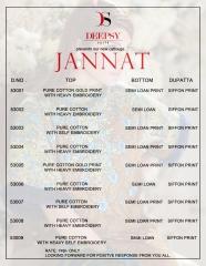 DEEPSY JANNAT WHOLESALE PAKISTANI WHOLESALE PRICE AT GOSIYA EXPORTS (12)