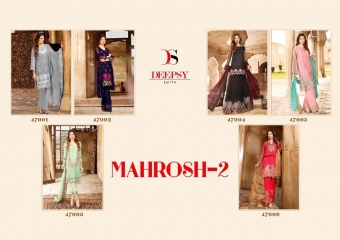 Deepsy Mahrosh 2 Pakistani salwar Kameez Catalog WHOLESALE CATLOG RATE (8)