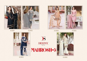 DEEPSY MAHROSH VOL 3 THE PAKISTANI STYLE WHOLESALE RATE AT GOSIYA EXPORTS SURAT WHOLESALE SUPPLAYER AND DEALER SURAT GUJARAT (7)