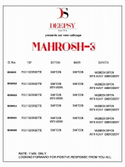 DEEPSY MAHROSH VOL 3 THE PAKISTANI STYLE WHOLESALE RATE AT GOSIYA EXPORTS SURAT WHOLESALE SUPPLAYER AND DEALER SURAT GUJARAT (8)