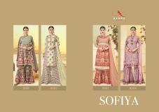 DEEPSY SOFIYA (2)