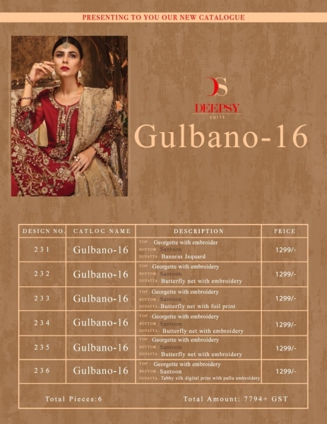 DEEPSY SUIT GULBANO VOL 16 GEORGETTE 231-236 SERIES PAKISTANI SUIT CLOTHING STORE WHOLESALE DEALER BEST RATE BY GOSIYA  (10)