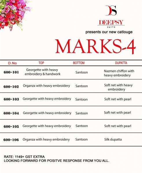 DEEPSY SUIT MARKS VOL 4  (8)