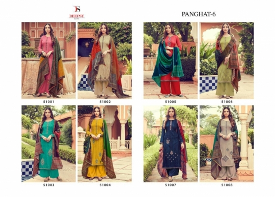 DEEPSY SUIT PRESENTS PANGHAT VOL 6 JAM SILK FABRIC PAKISTANI COLLETION SUIT WHOLESALE DEALER BEST RATE BY GOSIYA EXPORTS SURAT (5)