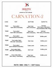 DEEPSY SUITS CARNATION VOL 2 COTTON SATIN SALWAR KAMEEZ WHOLESALE BEST RATE (8)