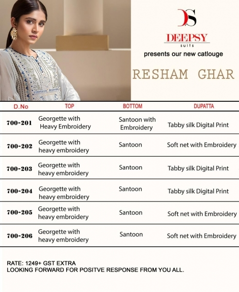 DEEPSY SUITS RASHAM GHAR  (6)