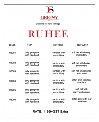 Deepsy suits ruhee salwar (4)