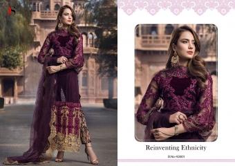 Deepsy suits ruhee salwar (5)