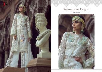 Deepsy suits ruhee salwar (6)