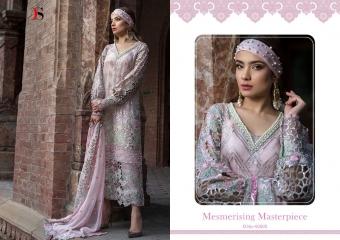 Deepsy suits ruhee salwar (9)