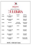 DEEPSY SUITS ZULEKHA (11)