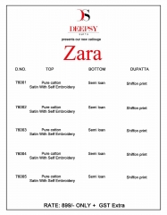 DEEPSY ZARA BY PAKISTANI COLLECTION ONLINE WHOLESALER BEST RATE BY GOSIYA EXPORTS SURAT DEEPSY (12)