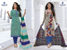 DEEPTEX MISS INDIA VOL 42 DRESS (13)