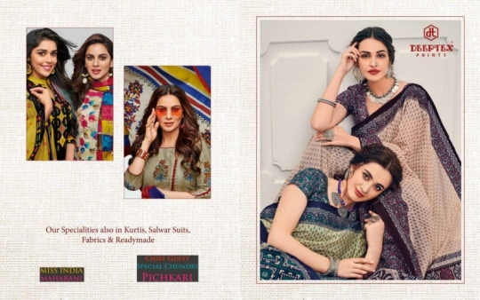 DEEPTEX MOTHER INDIA VOL 32 COTTON SAREE WHOLESALE DEALER BEST RATE BY GOSIYA EXPORTS SURAT (19)