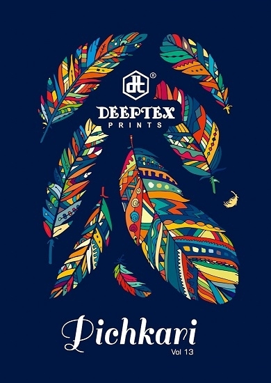 DEEPTEX PICHKARI VOL 13  (1)