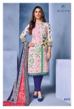 DEEPTEX PRINTS MISS INDIA VOL 45 (10)