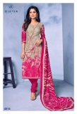 DEEPTEX PRINTS MISS INDIA VOL 45 (17)