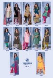 DEEPTEX PRINTS MISS INDIA VOL 45 (8)