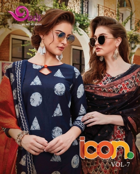 DEVI PRESENTS ICON VOL 7 COTTON FABRIC DRESS MATERIAL AT WHOLESALE DEALER BEST RATE BY GOSIYA EXPORTS SURAT (1)