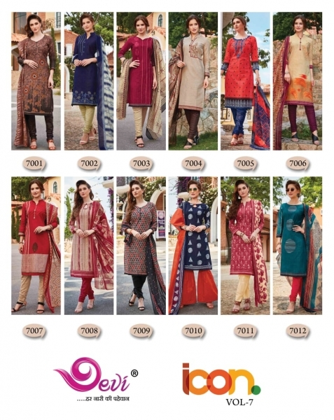DEVI PRESENTS ICON VOL 7 COTTON FABRIC DRESS MATERIAL AT WHOLESALE DEALER BEST RATE BY GOSIYA EXPORTS SURAT (14)