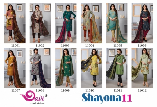 DEVI PRESENTS SHAYONA VOL 11 COTTON FABRIC DRESS MATERIAL AT WHOLESALE DEALER BEST RATE BY GOSIYA EXPORTS SURAT (15)