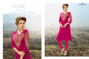 DIVA AKIRA GEORGATE KURTI WHOLESALE PRICE AT GOSIYA EXPORTS SURAT GUJARAT WHOLESALE DEALER (10)