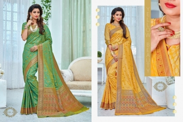 EARTH SAREES APSARA BANARSI PARTY WEAR SAREES COLLECTION WHOLESALE SUPPLIER BEST RATE BY GOSIYA EXPORTS SURAT (2)