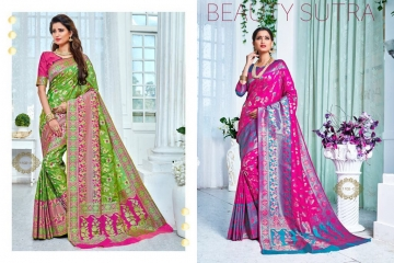 EARTH SAREES APSARA BANARSI PARTY WEAR SAREES COLLECTION WHOLESALE SUPPLIER BEST RATE BY GOSIYA EXPORTS SURAT (6)