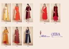 EBA VOL 6 BY EBA (9)
