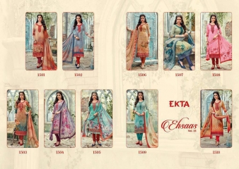 EKTA EHSAAS WHOLESALE BEST RATE BY GOSIYA EXPORTS SURAT (12)