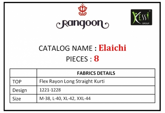 ELAICHI FLEX RANGOON  (11)