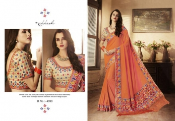 ELEGANCE EMERGE COLLECTION BY NAKKASHI SAREES CATALOG WHOLESALE RATE SUPPLIER DEALER BY GOSIYA EXPORTS SURAT (1)