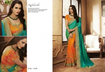 ELEGANCE EMERGE COLLECTION BY NAKKASHI SAREES CATALOG WHOLESALE RATE SUPPLIER DEALER BY GOSIYA EXPORTS SURAT (10)