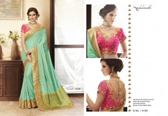 ELEGANCE EMERGE COLLECTION BY NAKKASHI SAREES CATALOG WHOLESALE RATE SUPPLIER DEALER BY GOSIYA EXPORTS SURAT (15)