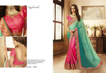 ELEGANCE EMERGE COLLECTION BY NAKKASHI SAREES CATALOG WHOLESALE RATE SUPPLIER DEALER BY GOSIYA EXPORTS SURAT (16)