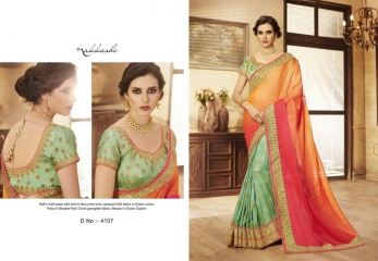 ELEGANCE EMERGE COLLECTION BY NAKKASHI SAREES CATALOG WHOLESALE RATE SUPPLIER DEALER BY GOSIYA EXPORTS SURAT (17)