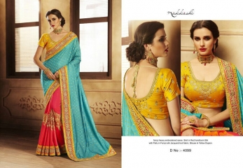 ELEGANCE EMERGE COLLECTION BY NAKKASHI SAREES CATALOG WHOLESALE RATE SUPPLIER DEALER BY GOSIYA EXPORTS SURAT (18)