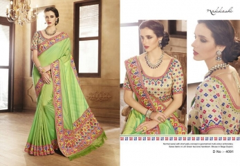 ELEGANCE EMERGE COLLECTION BY NAKKASHI SAREES CATALOG WHOLESALE RATE SUPPLIER DEALER BY GOSIYA EXPORTS SURAT (2)