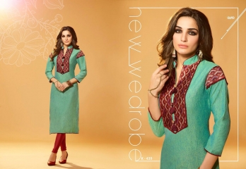 ETERNAL AKIRA CATALOG COTTON EMBROIDERED KURTIES WHOLESALE SUPPLIER ONLINE BEST RATE BY GOSIYA EXPORTS SURAT (4)