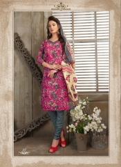 FABU AVRAM VOL 2 FANCY PRINTED DRESS MATERIAL SUPPLIER BUY AT BEST RATE BY GOSIYA EXPORTS SURAT (11)