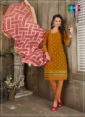 FABU AVRAM VOL 2 FANCY PRINTED DRESS MATERIAL SUPPLIER BUY AT BEST RATE BY GOSIYA EXPORTS SURAT (14)