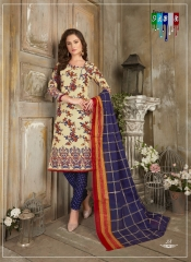 FABU AVRAM VOL 2 FANCY PRINTED DRESS MATERIAL SUPPLIER BUY AT BEST RATE BY GOSIYA EXPORTS SURAT (4)