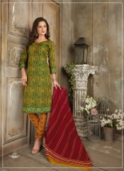 FABU AVRAM VOL 2 FANCY PRINTED DRESS MATERIAL SUPPLIER BUY AT BEST RATE BY GOSIYA EXPORTS SURAT (5)