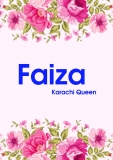 FAIZA KARACHI QUEEN COTTON (1)